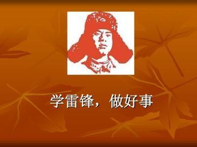 江西志愿服務網