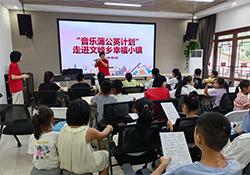 江西志愿服务网